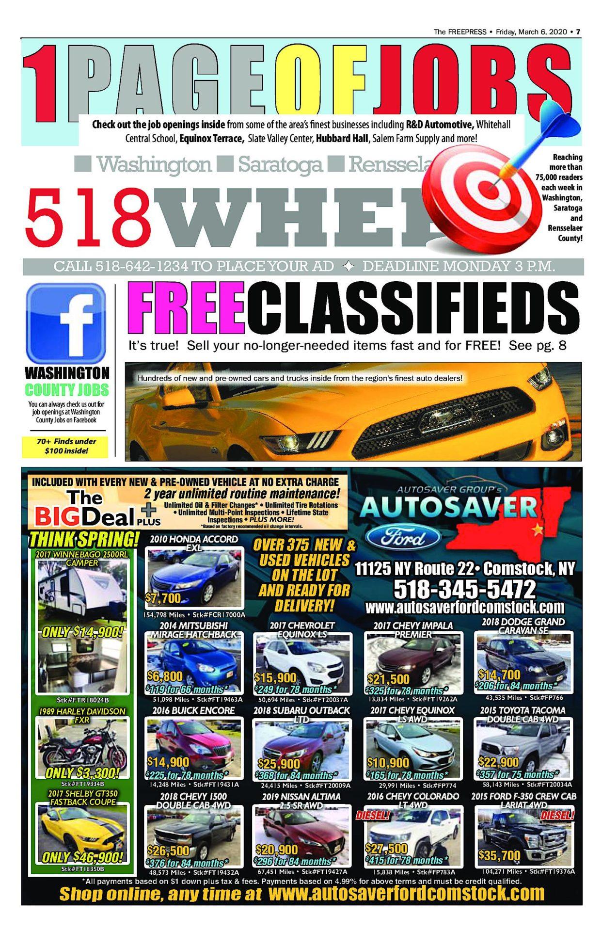 518 Wheels – 03/05/20